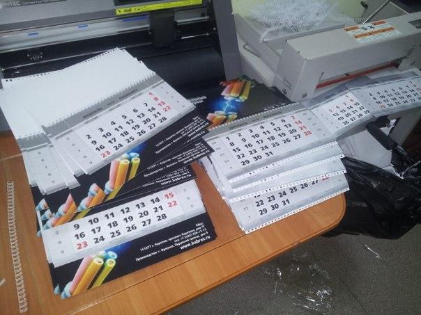 Оперативная печать календарей