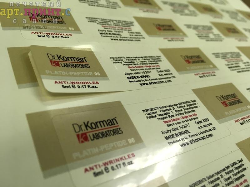 Печать наклеек крупным тиражем